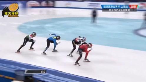 回放:短道速滑世界杯上海站男子500米决赛 刘少林再夺一金