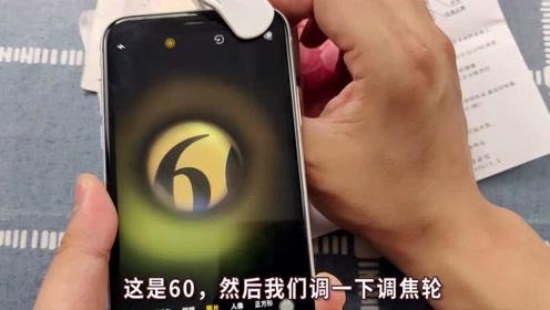 开箱测评手机夹式显微镜,自称放大60倍,结果又是商家虚假宣传!