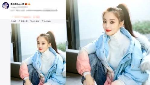 李小璐公开发文营销网店 却没料到评论里竟因为自己美照吵翻天