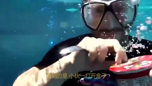 在水下吃东西是一种什么体验?老外大胆一试,结果太尴尬!