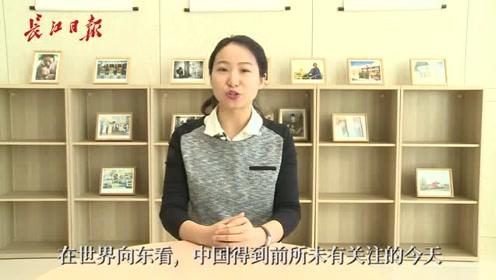 长江评论|李子柒为什么能火到国外去?
