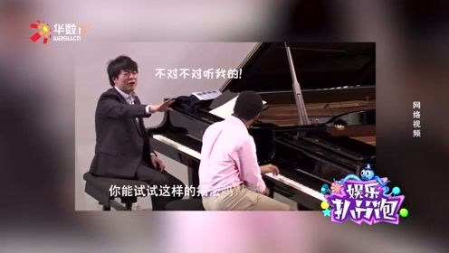 太上头了!郎朗魔性钢琴教学弹成表情包