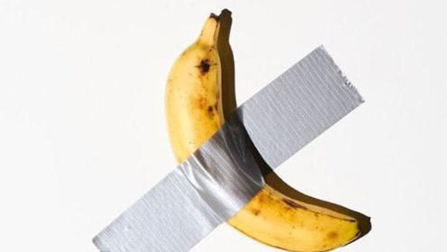 这根香蕉售价12万美元,男子艺术展上一口吃掉了
