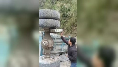 大货车后面轮胎全掉了,车子质量太差了!