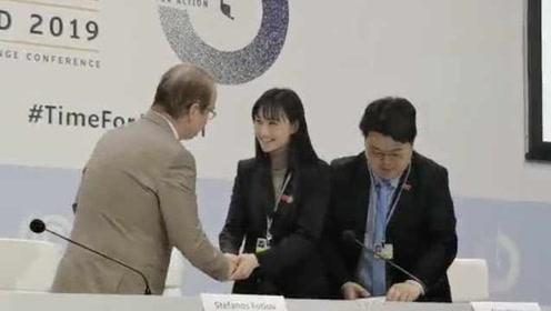 郑爽在联合国气候大会发言,代表中国青年倡导关注气候变化
