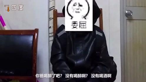 是亲生的?上海一爸爸凌晨把孩子丢到火车站 走前还发个碗让他讨饭
