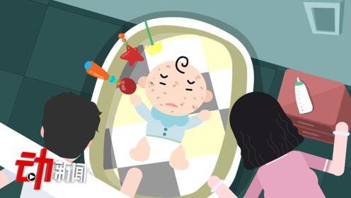 """三月大女婴被老鼠啃伤:父母喂奶后离开 """"老鼠闻着味来"""""""