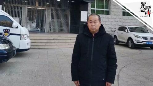 紧急呼叫丨连线新疆厕所沉尸案被告一家:坚持申诉12年 仍要争取彻底无罪