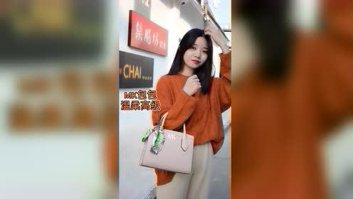 橘色毛衣很温柔哦,出门高回头率的毛衣惹人爱