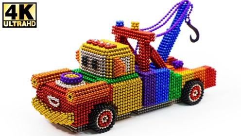 趣味手工制作:磁力珠做漂亮拖车