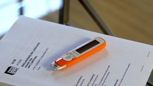 """看书慢的小伙伴有福了,这支高科技""""笔"""",能加快阅读速度"""