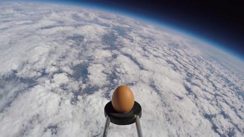 把鸡蛋带上外太空,会发生什么事情,老外大成本进行实验