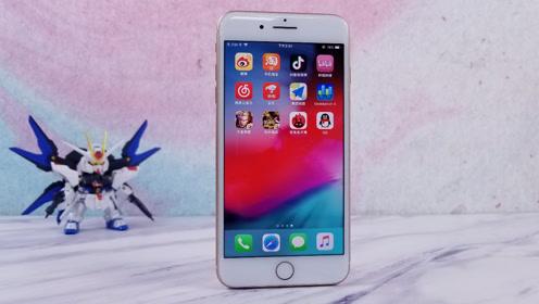 都快2020年了,iPhone 8P还能美滋滋?