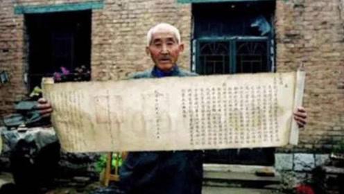 """村民祖传一道""""五彩圣旨"""",专家:建议上交!老人一句话回绝"""