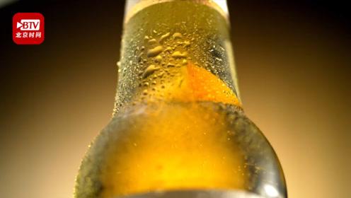 啤酒重新开始流行?2018年全球啤酒产量1.91亿千升 五年来首次增长