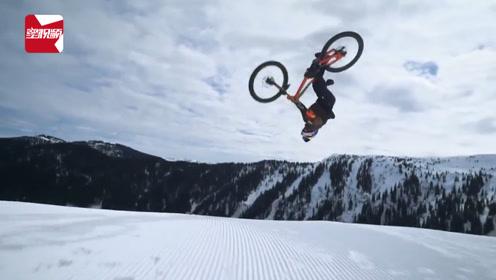 还有谁?从直升机跃下雪山的自行车速降,体验喷涌的肾上腺分泌