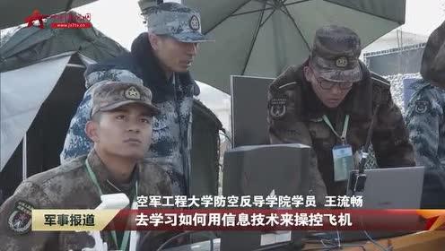 """军地选手角逐""""智胜空天-2019""""无人机挑战赛"""