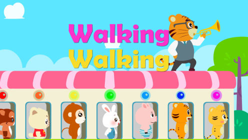 贝乐虎英文儿歌 35 Walking Walking
