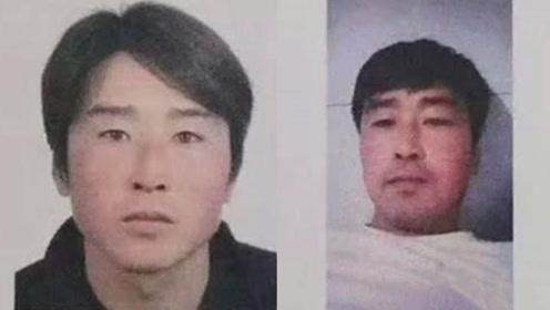 内蒙古发生一起重大刑事案件!重大作案嫌疑人在逃 照片曝光