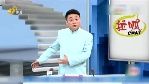 单县:三轮车起火 消防员百米冲刺拦截