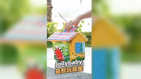 幸福感爆棚的过家家游戏,这个益智玩具屋体验感很棒!