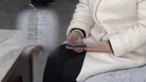 女子遇电信诈骗,押房贷款被骗60万,还被威胁:你可能会坐牢