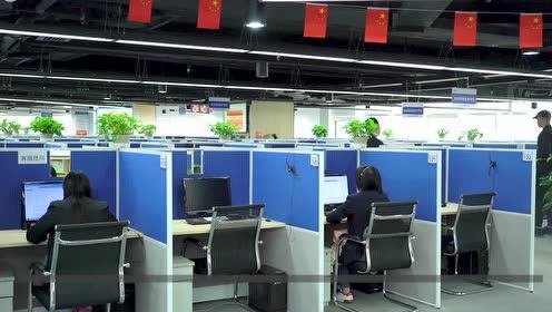 12348热线背后如何运作?1分钟带你了解广东法网运营中心