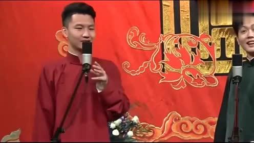 孟鹤堂:我也很少捧哏,刘筱亭:你也有今天,观众爆笑