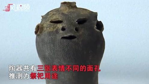 韩国出土1500年前木简写94个汉字 陶器长相逗坏网友