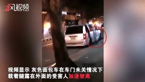 中国女子在马尼拉疑被绑架 菲警方:嫌疑人或也是中国人