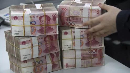 10年后,1万元人民币相当于现在多少钱?答案令人难以接受