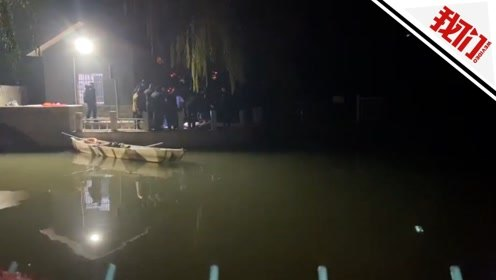 痛心!杭州女孩翻过桥头跳河 90后男子冬日下水相救双双离世