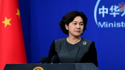 """""""面对抹黑攻击打压,中国不能还嘴的时代一去不复返"""""""