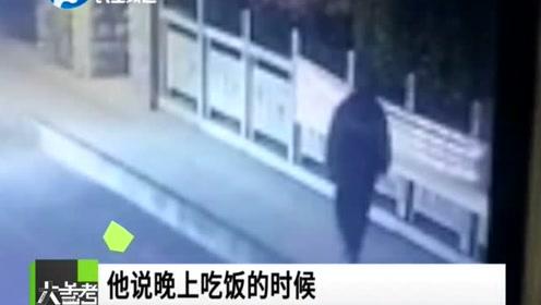 90后小伙杭州跳河勇救轻生女子不幸遇难!还有俩月是30岁生日