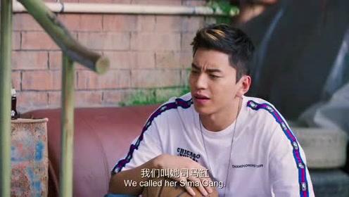 无计可施,徐浩却想到自己上学时的跟屁虫,他好像喜欢高远