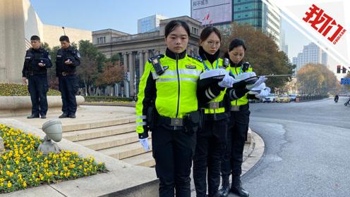 直播回看:国家公祭日:南京多地举行悼念仪式向大屠杀死难者致哀