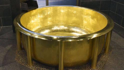 世界上最贵的黄金浴缸,24K纯金价值8亿,泡一次澡要300元