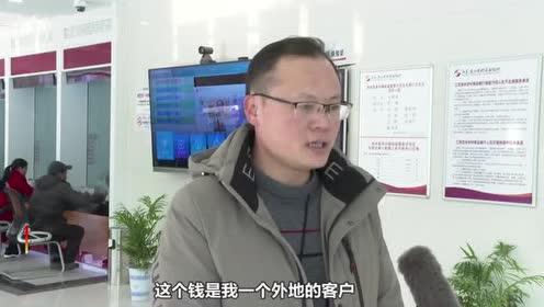 11.8万元!江苏一男子拉来近600斤零钞存银行