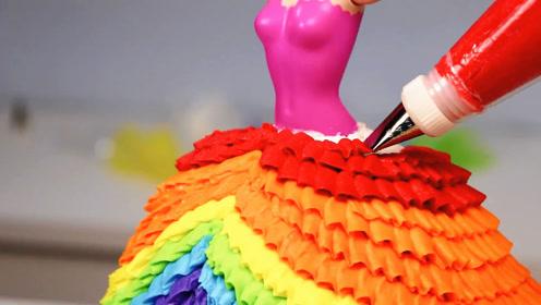 一次看懂5种公主裙,分分钟变烘焙小能手,所有公主裙蛋糕都会做