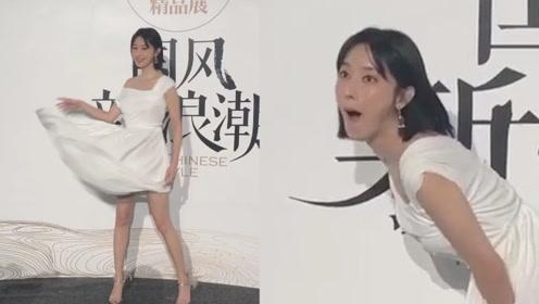 急着上厕所?女星拍裙摆飞扬画面,突然半蹲护住裙口小跑离开