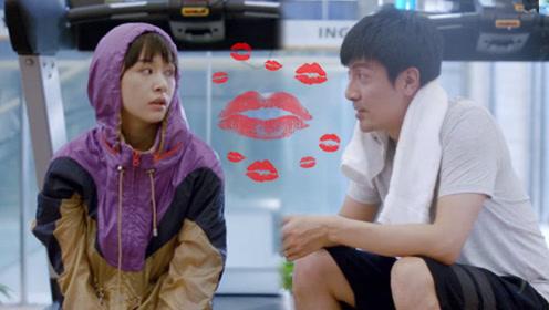 《第二次也很美》接吻太难!安朗CP啵啵的路上全是障碍!