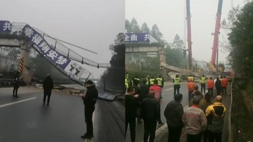 四川G65高速一人行天桥被货车撞塌,官方通报未造成人员伤亡