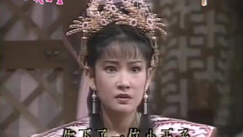 影视:皇后万万没想到,之前一个错误的决定,竟给她带来了这么大的麻烦