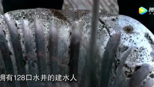 《舌尖上的中国》做豆腐的各个环节  都和水密不可分
