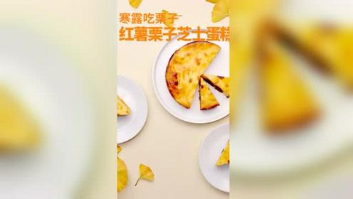 寒冷的冬天,红薯和栗子可以带给你更多的热量。