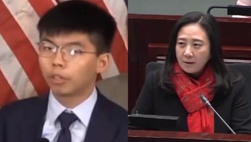 乱港头目乞求美国制裁香港 跪舔英国收留 爱国议员怒斥:汉奸行为