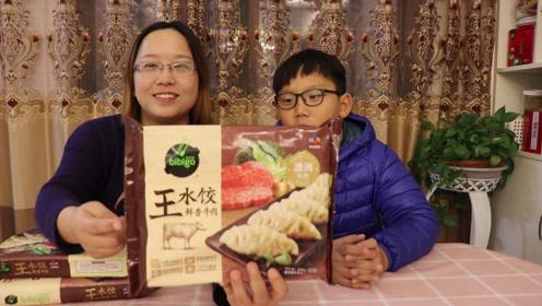 轩妈为冬至节准备了饺子的新做法,差点变成黑暗料理,卖相不错哦