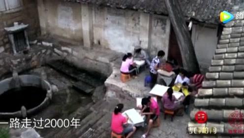 《舌尖上的中国》中国的豆腐从诞生到兴盛 一路走过了两千年