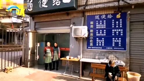 """湖北一早餐店叫""""随便给"""":顾客自主找零多年,信任是福"""