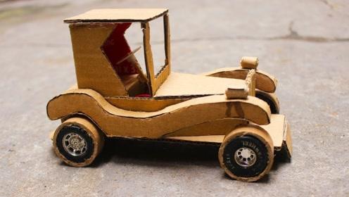 硬纸板制作玩具车攻略!